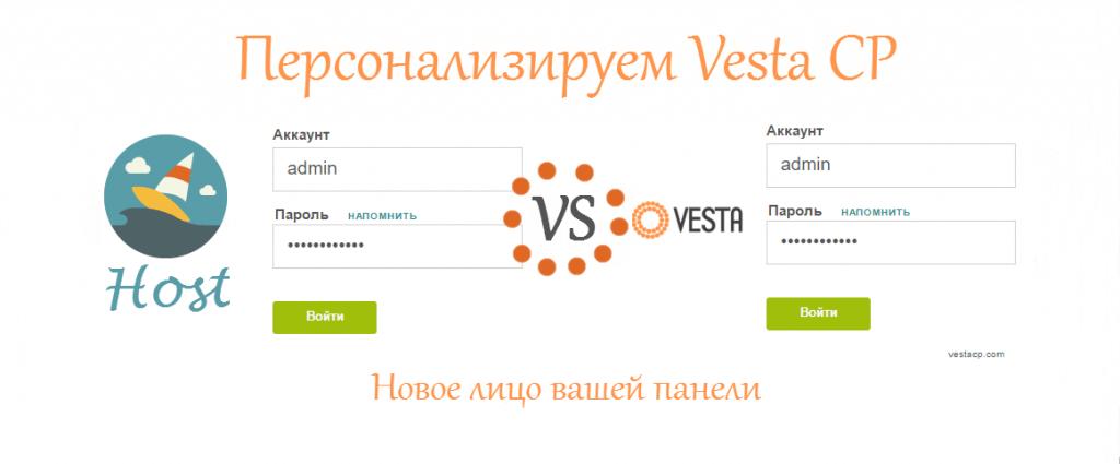 logo vestacp