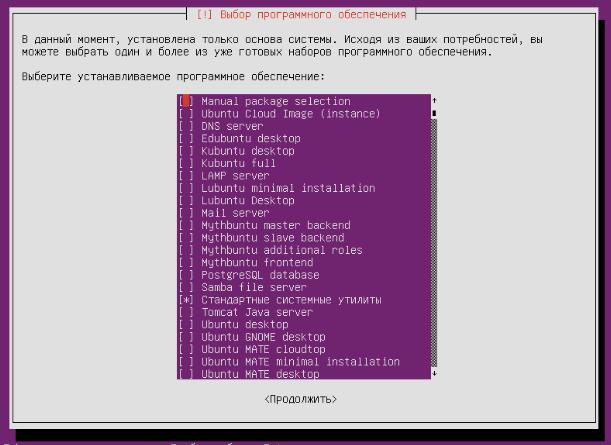 Установка и настройка минимальной версии Ubuntu