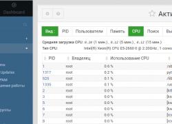 Webmin установка и настройка на Ubuntu 16.04