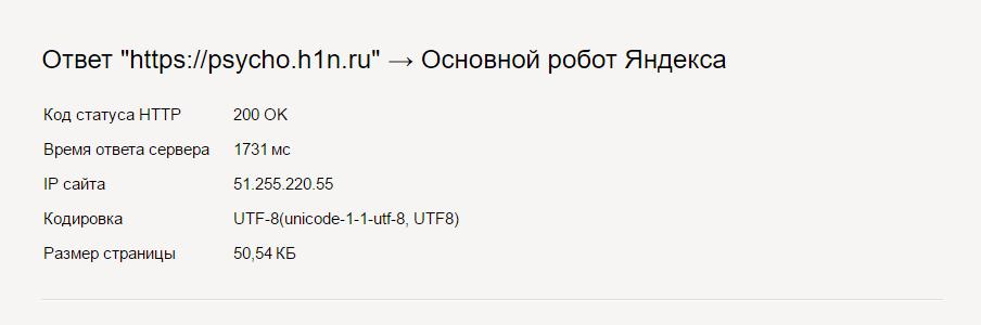 Хостинг для теста сайта виртуальный диск на хостинге